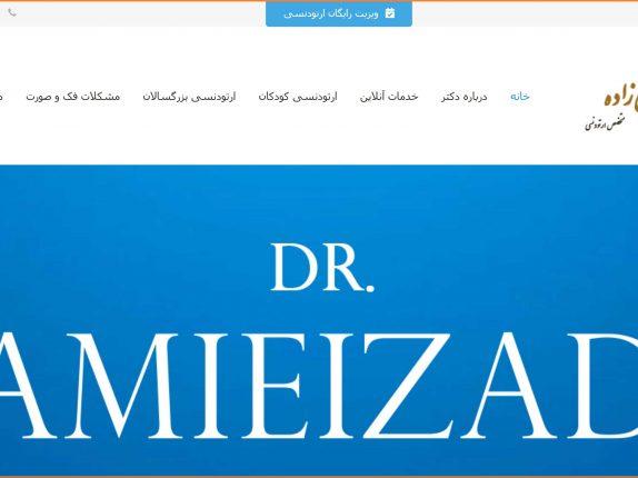 dr-samizade